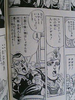 http://www.bere.sakura.ne.jp/jojo40300.JPG